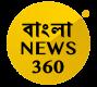 Bangla News 360