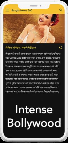 Bollywood news app